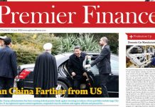 Premier Finance Newspaper – No 745 – Tehran,Iran
