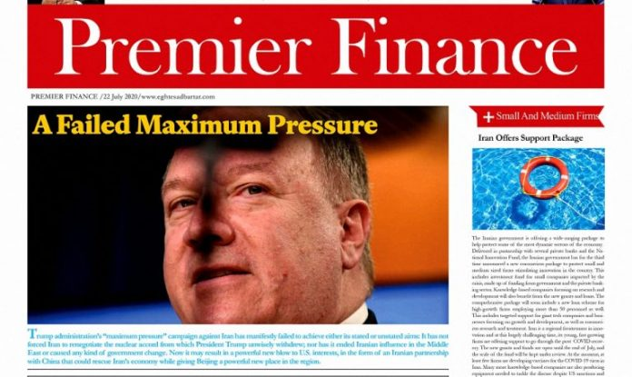 Premier Finance Newspaper – No 754 – Tehran,Iran