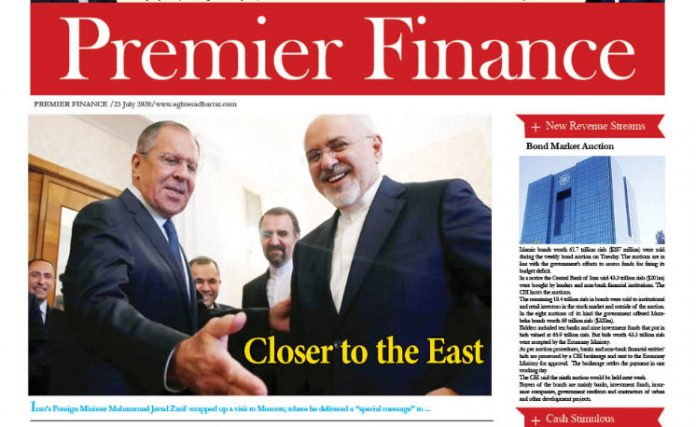 Premier Finance Newspaper – No 755 – Tehran,Iran