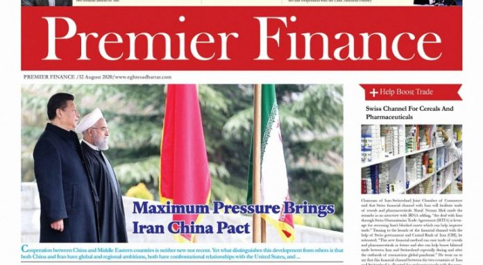 Premier Finance Newspaper – No 768 – Tehran,Iran
