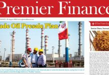 Premier Finance Newspaper – No 769 – Tehran,Iran