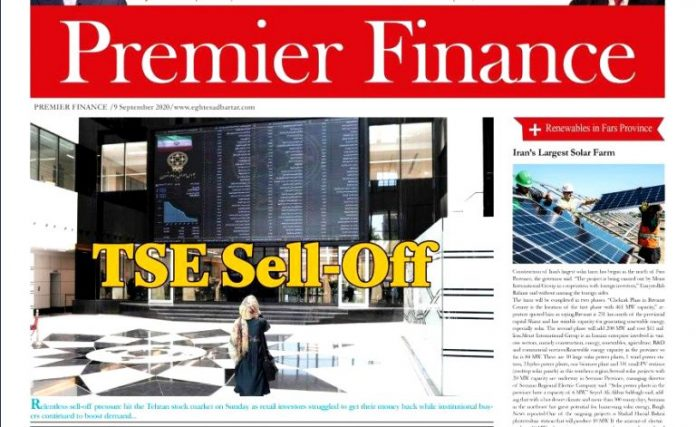 Premier Finance Newspaper – No 786–  Free Download