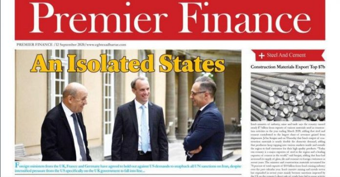 Premier Finance Newspaper – No 787 – Tehran,Iran