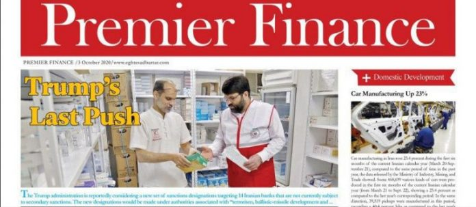 Premier Finance Newspaper – No 802 – Tehran,Iran