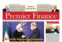 Premier Finance Newspaper – No 837 – Tehran,Iran