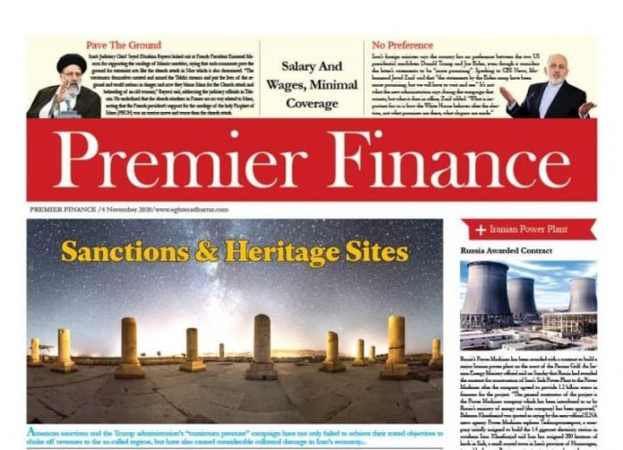 Premier Finance Newspaper – No 822 – Tehran,Iran