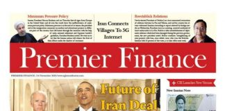 Premier Finance Newspaper – No 828 – Tehran,Iran