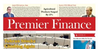 Premier Finance Newspaper – No 847 – Tehran,Iran