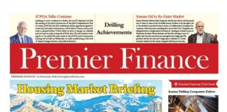 Premier Finance Newspaper – No 852 – Tehran,Iran