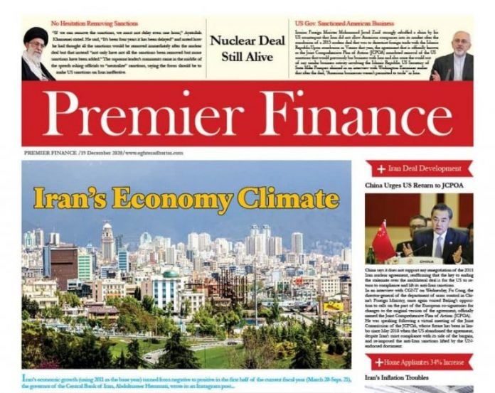Premier Finance Newspaper – No 853 – Tehran,Iran
