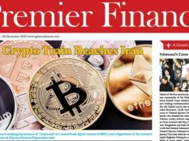 Premier Finance Newspaper – No 862 – Tehran,Iran