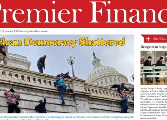 Premier Finance Newspaper – No 868 – Tehran,Iran