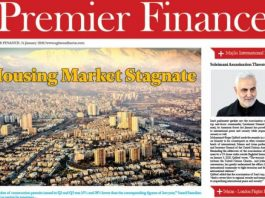 Premier Finance Newspaper – No 867 – Tehran,Iran